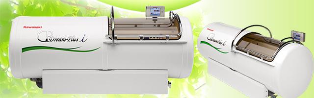 最新高気圧酸素カプセル Dream-Plus i